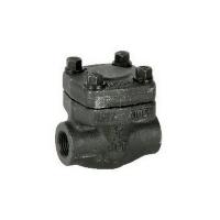 Čelični nepovratni ventil za zavarivanje